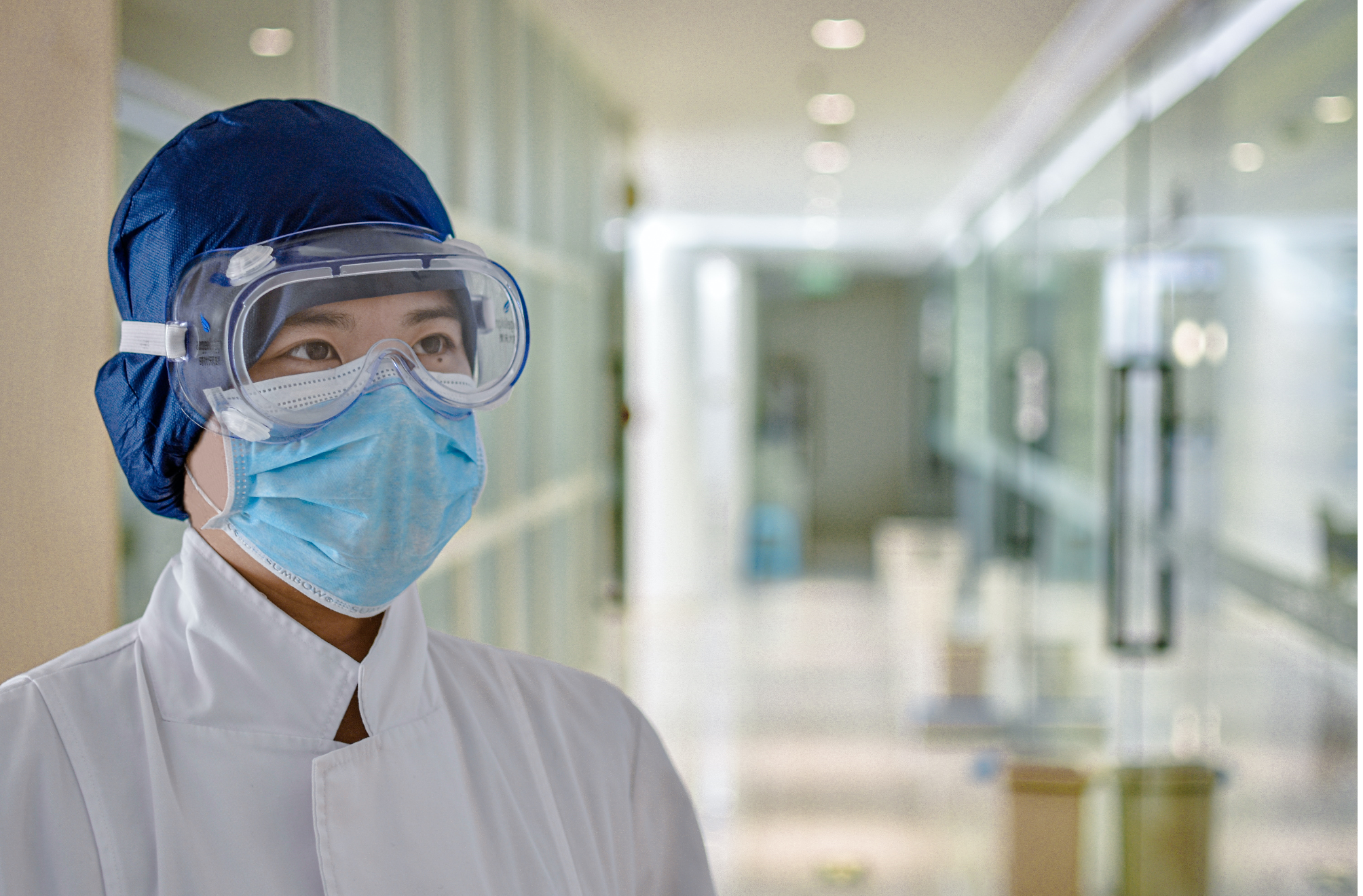 Medical-Grade Personal Protective Equipment Business Bank UK